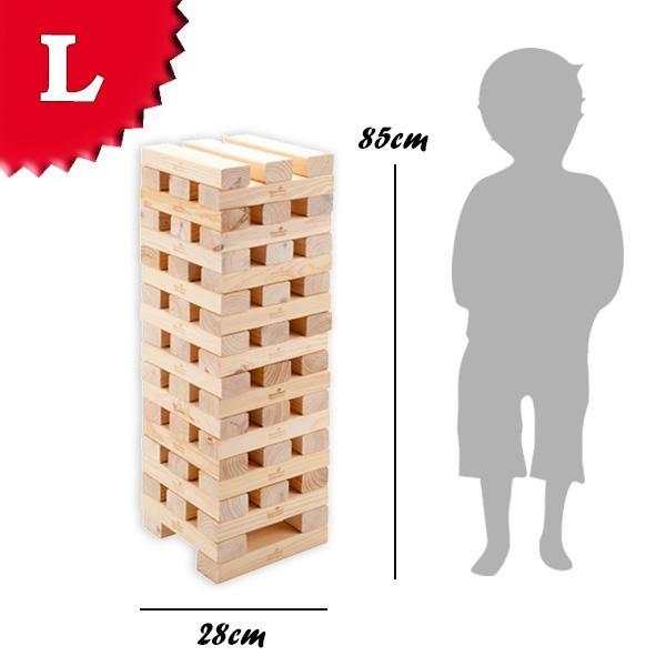 """Mega Wackelturm """"Hi-Tower"""""""