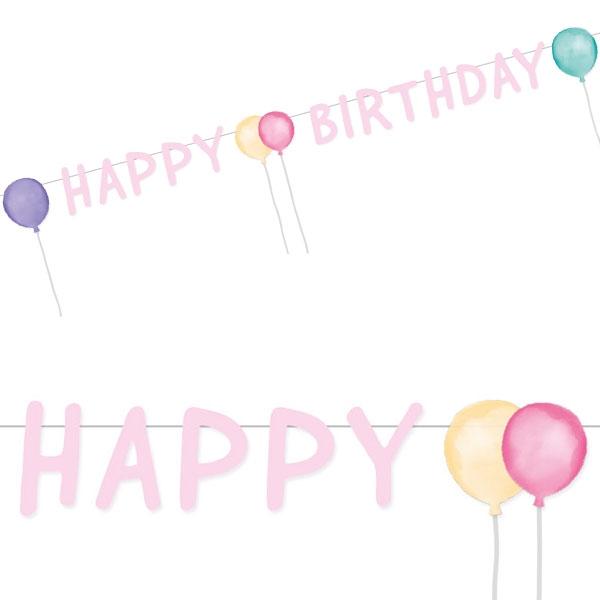 Ballon Party Buchstabenkette Happy Birthday, 1,5m