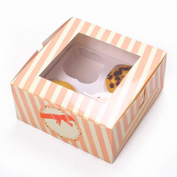 Muffin-Box, orange gestreift, 2 Stück